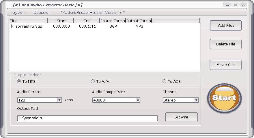 AoA Audio Extractor 2.3.7