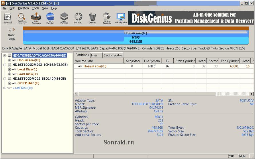 DiskGenius 5.4.0 Build 1124