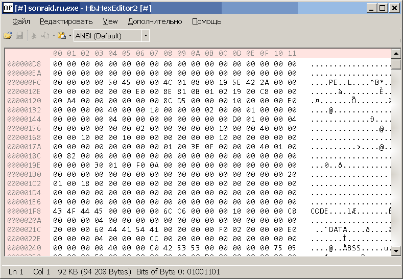 Hb.Hexeditor2 v 2.0.1