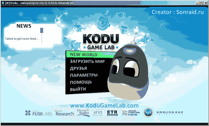 Kodu Game Lab 1.5.53.0