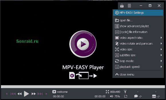 MPV-EASY Player 0.33.0.4