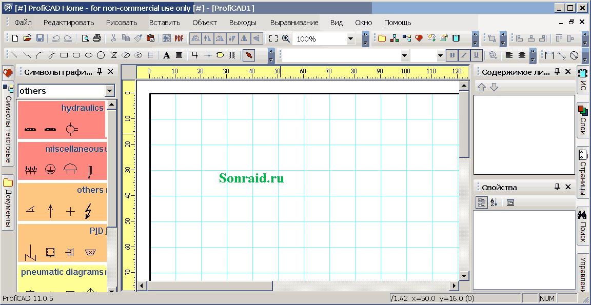 ProfiCAD 11.0.5