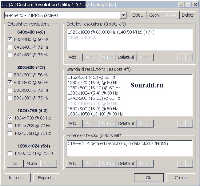 Custom Resolution Utility - CRU 1.5.1
