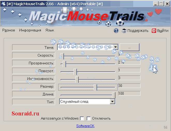 MagicMouseTrails 2.66
