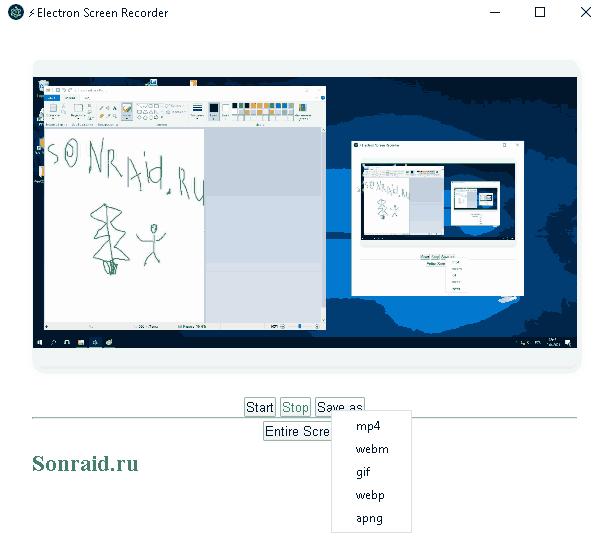 Electron Screen Recorder 2.1.1