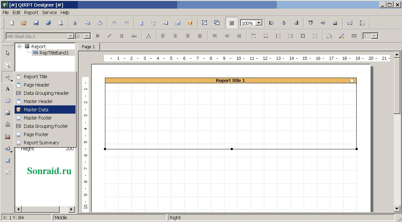 QtRPT Designer 2.2.1