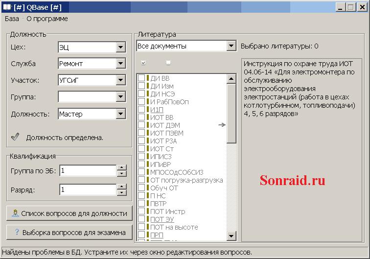 QBase 1.0
