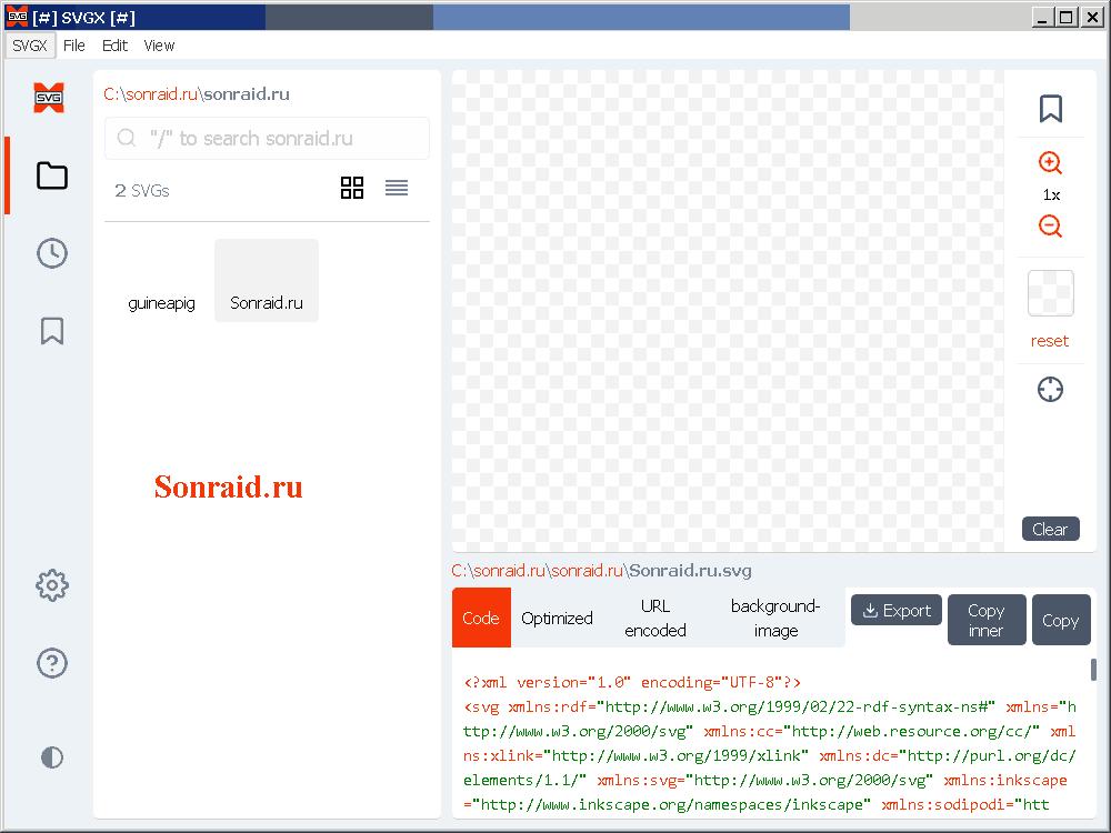 SVGX 1.2.0