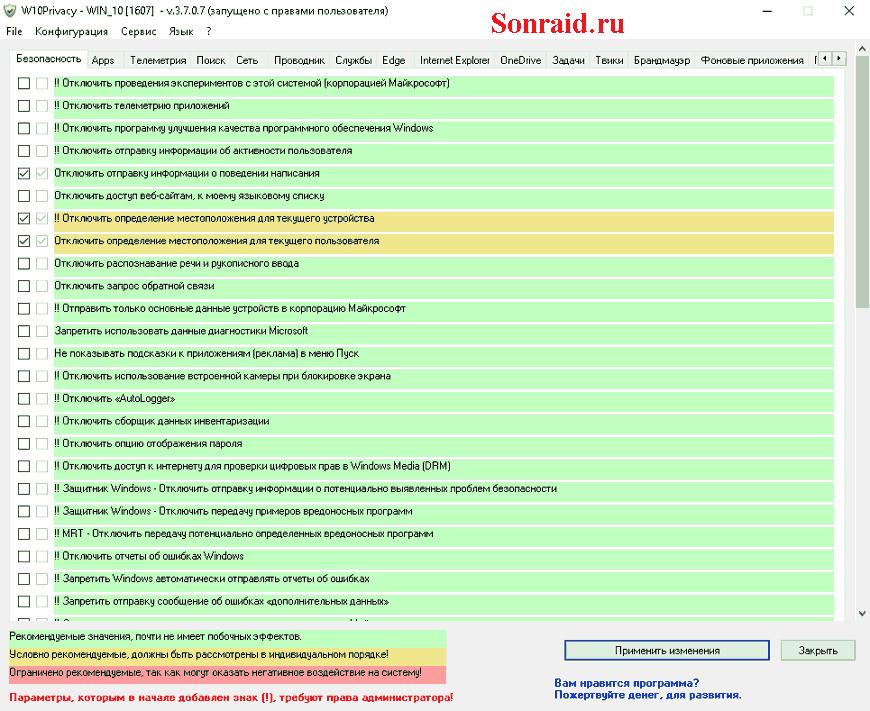 W10Privacy 3.7.0.7