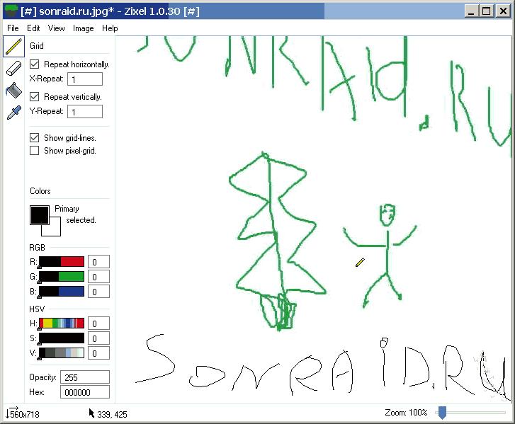 Zixel 1.0.30