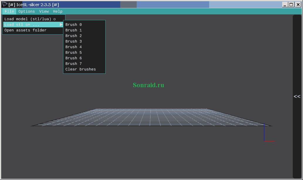 IceSL 2.3.5