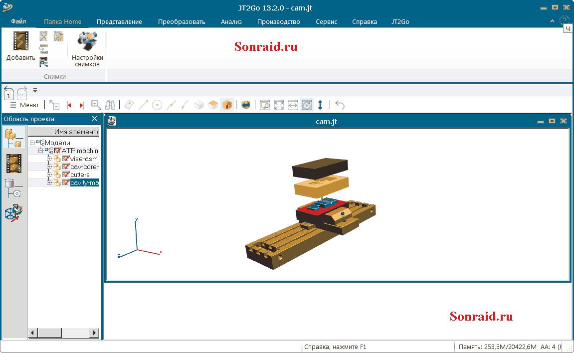 JT2Go 13.2.0.20210603.01