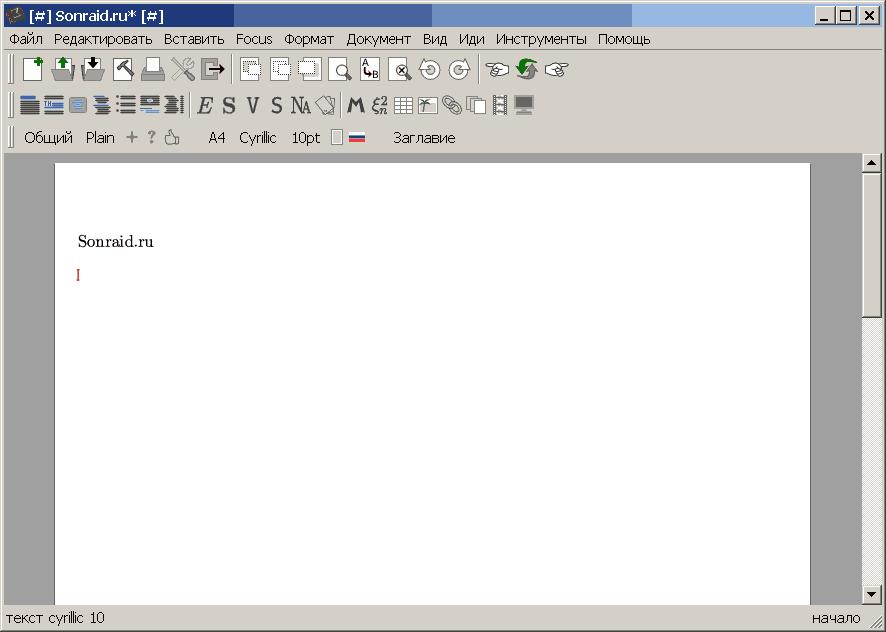 TeXmacs 1.99.21