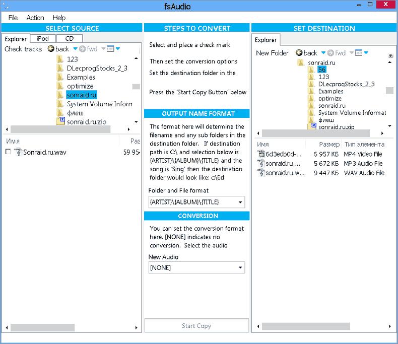 fsAudio 1.2.0.0