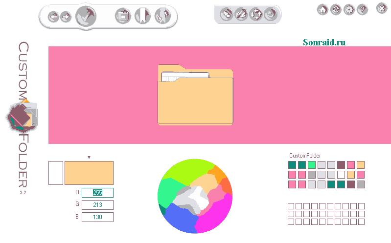 CustomFolder 3.2