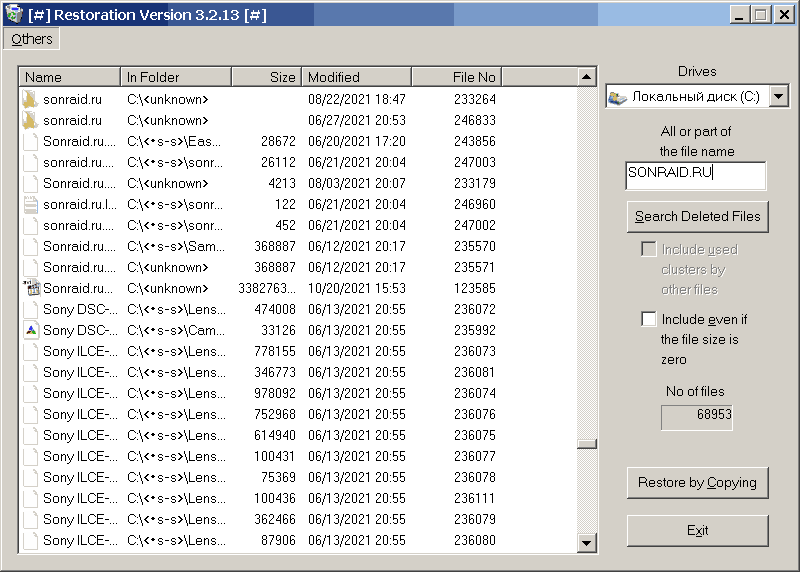 Restoration 3.2.13